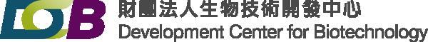 Development Center for Biotechnology DCB